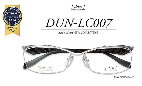 ドゥアン【dun】度付きレンズ付セット【DUN-LC007】送料無料・ナイロール・カーボン製テンプル・3色有