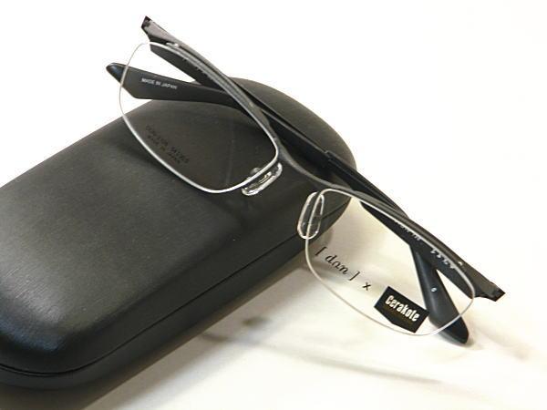 こだわりメガネ 安心の日本製 ゴムメタル 最新 ドゥアン 人気急上昇 dun 度付きレンズ付セット DUN-2109-C5 三工光学 ナイロール 送料無料 希望者のみラッピング無料