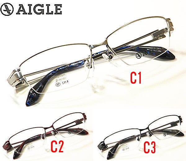 エーグル PEI樹脂 テレビで話題 ブランドメガネ 軽量超弾性 メガネ 2016新作 ショッピング 度付きレンズ付セット 3色有り AIGLE AG-1121 送料無料 チタン