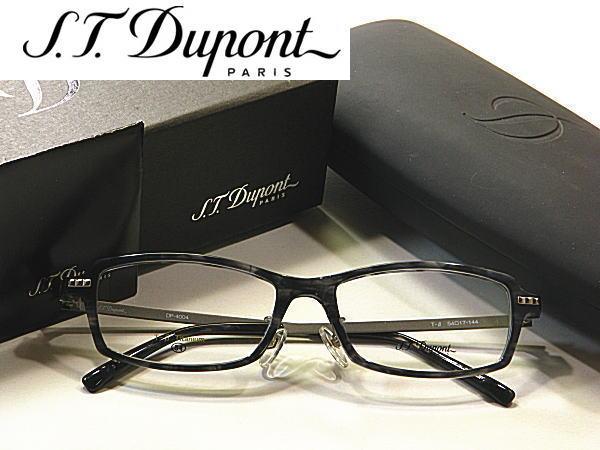 送料無料・デュポン【S.T.Dupont】度付きレンズ付【DP-4004-C3】バネ丁番仕様・黒デミ枠・βチタン腕