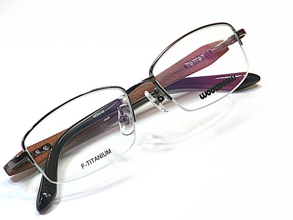 木製メガネ(腕)【72-0001-C2】度付きレンズ付・送料無料・腕が天然木製・ナイロールフレーム