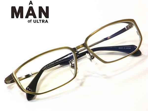 【送料無料】【数量限定】【度付きレンズ付き】A MAN of ULTRA×BLACK ICE Raise メガネフレーム(キングジョー) US-509 新品 本物 めがね 限定 ウルトラセブン 伊達眼鏡 コスプレ 正規品