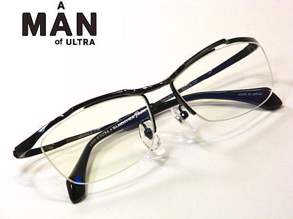 【送料無料】【数量限定】【度付きレンズ付き】A MAN of ULTRA×BLACK ICE Raise メガネフレーム(ゼットン) US-512 新品 本物 めがね 限定 ウルトラセブン 伊達眼鏡 コスプレ 正規品