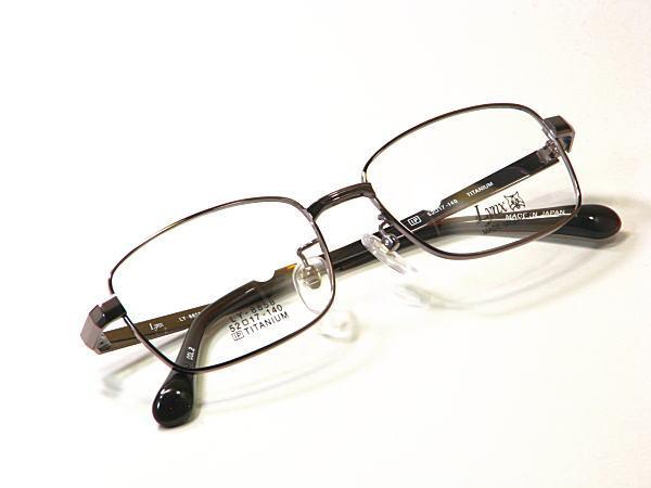 チタンメガネ 機能性抜群 日本製メガネ 紳士用 Lynx リンクス LY-8858-C2 度付きレンズ付 バーゲンセール IPメッキ 紳士用フレーム フルリム 割引も実施中 純チタン