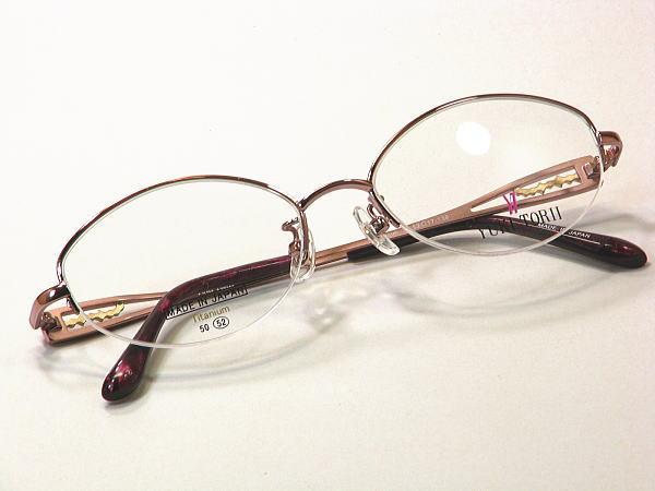 トリイ ユキ YUKI TORII 日本製メガネ【YT-1146-C2】度付きレンズ付・送料無料 ナイロール