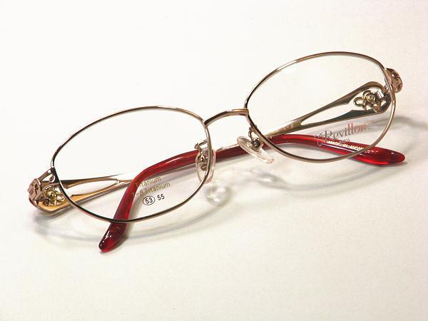 レヴィヨン Revillon 日本製メガネ【RE-4226-C1】度付きレンズ付・送料無料 フルリム