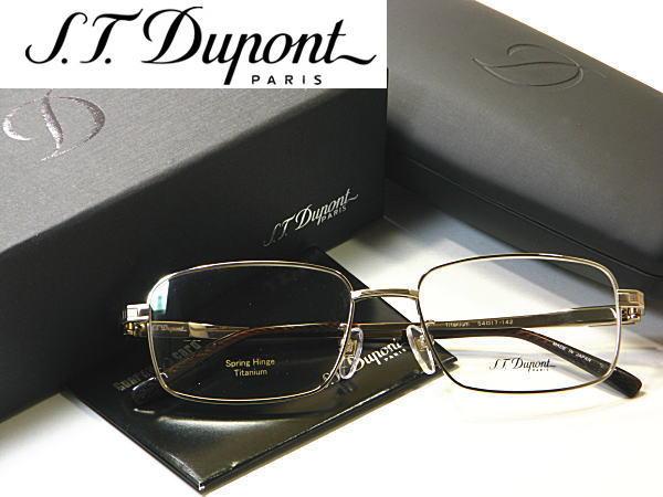 送料無料・デュポン【S.T.Dupont】DP-3248-C1 度付きレンズ付バネ丁番仕様・チタン枠・スプリングヒンジ 紳士用 遠近レンズ利用可能