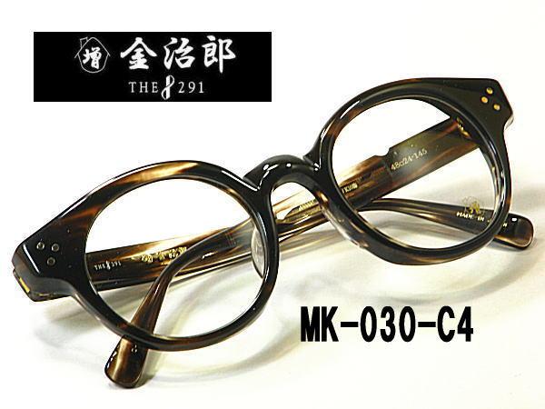 MK-030-C4 増永金治郎作 THE 291 純粋国産 セルロイド製 送料無料 純粋国産 度付きレンズ付