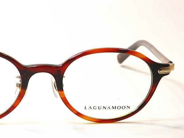 LM 5047 C3 ラグナムーン LAGUNAMOON 度付きレンズ付メガネ LM 5047 C3 送料無料 新作 セル枠WxCrdBoe
