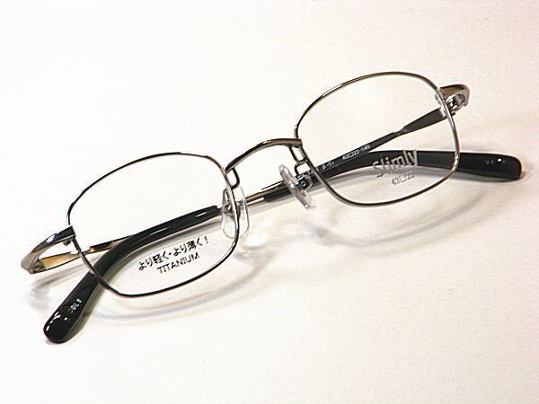 強度近視用メガネフレーム【SU-91002-C1】度付きレンズ付 送料無料 日本製