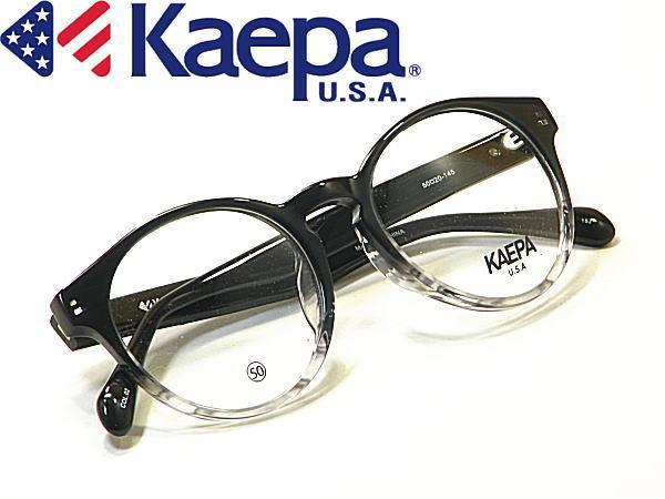 ケイパ KAEPA プラスティック 国内正規総代理店アイテム 黒セル フルリム 送料無料 USA 樹脂フレーム 度付きレンズ付 販売実績No.1 セル枠 KS-015-C2