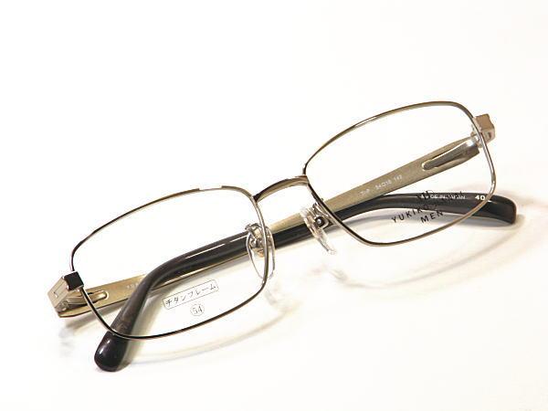 純国産 YUKIKO HANAI チタンメガネ 27903E-40 ユキコ ハナイ 送料無料・度付きレンズ付き 紳士用