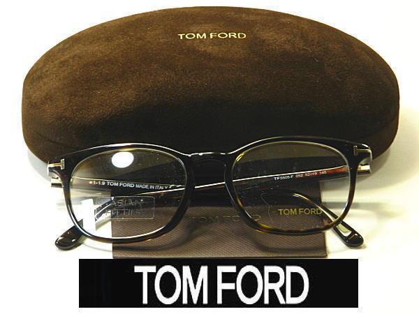送料無料 ・トムフォード【TOM FORD】度付きレンズ付  TF-5505F-052 ユニセックス メンズ レディース・フルリム・セル枠・アジアタイプ セル枠