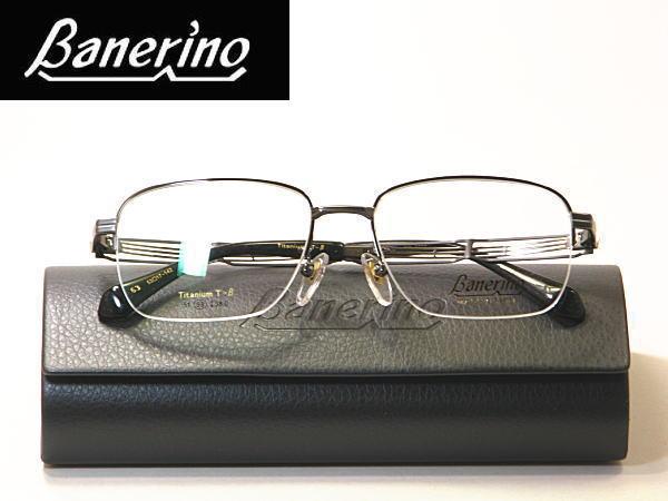 軽い高級メガネ 安心の日本製 バネリーナ βチタン ポイント10倍 安心の定価販売 Banerina 日本製メガネ BO-3030-C63 度付きレンズ付 日本産 51mm 2サイズ有り 紳士用眼鏡 青山眼鏡 送料無料 フルリム 遠近両用にピッタリ 53mm