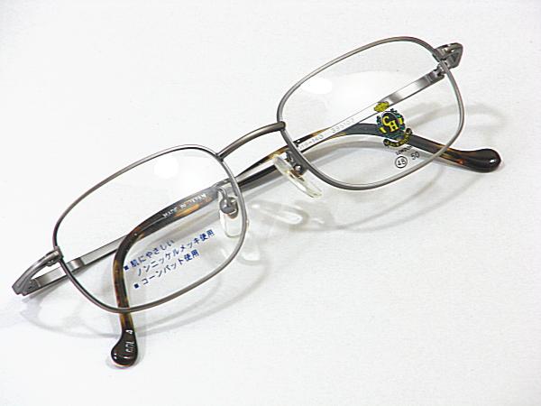 ☆最安値に挑戦 日本製 4点セット 人気の製品 格安 激安 お家メガネ 4980円度付きレンズ付 HOUSE CLUB CH-8002-C4