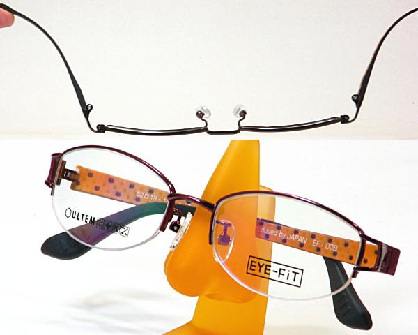 ウルテムEYE FiT・超軽量弾力樹脂メガネ EF 008 C2 度付きレンズ付・ナイロール9EWHID2