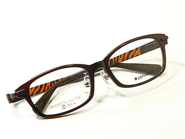 送料無料  子供用メガネ コンバース【CV-8036-C2】度付きレンズ付 軽いメガネ