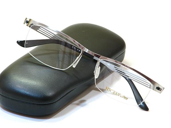 日本製メガネ【FT-123-C14-53】度付きレンズ付・送料無料