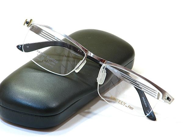 日本製メガネ【FT-123-C14-55】度付きレンズ付・送料無料