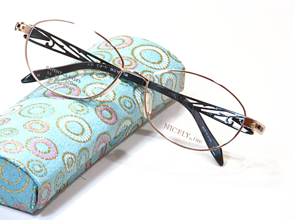 With Japan-made glasses with lenses and