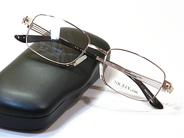日本製メガネ【FT-126-C11-53】度付きレンズ付・送料無料
