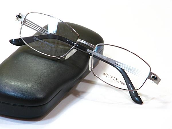 日本製メガネ【FT-127-C12-54】度付きレンズ付・送料無料