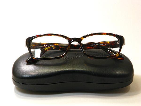 新型Ray-Ban・レイバン【RB5198-2345】度付きレンズ付・保証書付・黒セル枠・ブランドメガネ