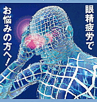 【b.u.i:ビュイ】1.67AS(超薄型レンズ)