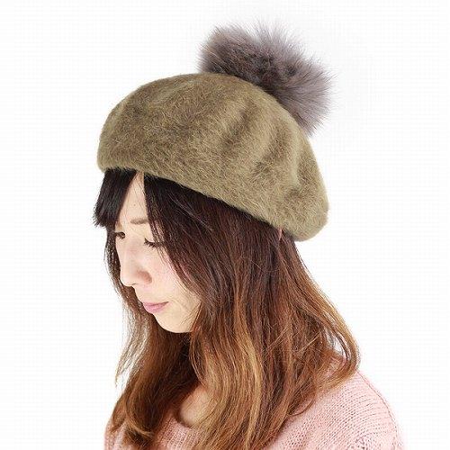 バラ色の帽子 ベレー帽 モヘア ボンボンベレー レディース ばら色 ベレー帽 ポンポン ファー 帽子 かわいい Barairo no boushi カーキ [beret]