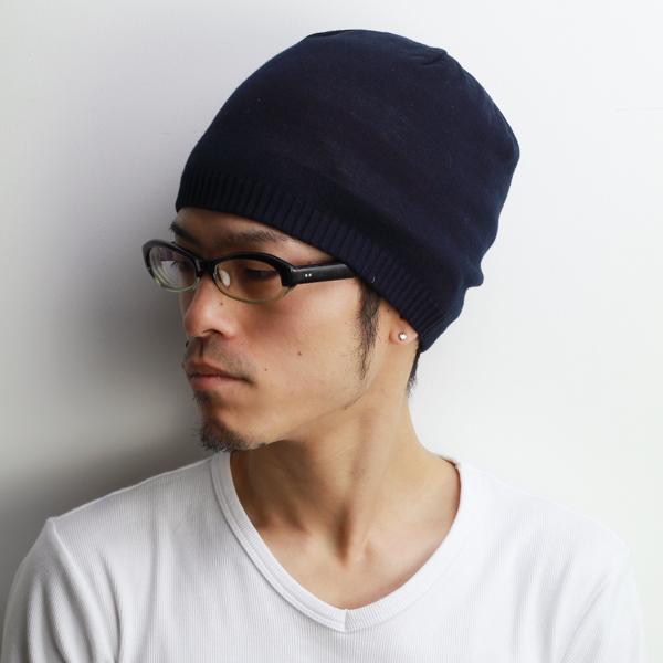 ... Knit hats men s evisu reversible lacoste spring summer knit Cap border  Lacoste women s knit Cap border 98cda2fe215d