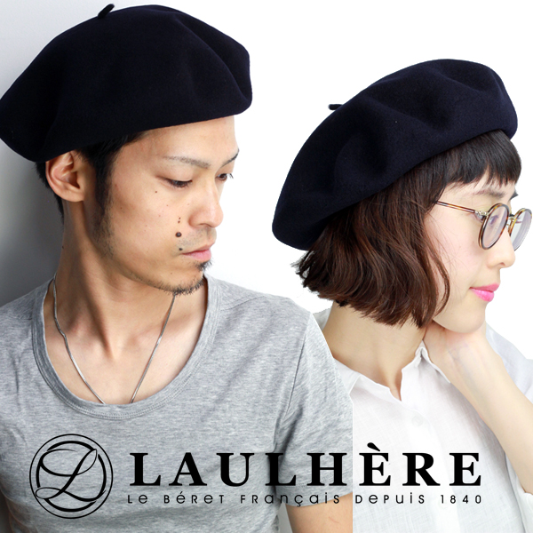 Private with LAULHERE beret Cap men s Basque Vera wool winter Hat beret  France Basque Laurel wool authentic beret bag laulhere MARINE made in France  Laurel ... 973c1e67850