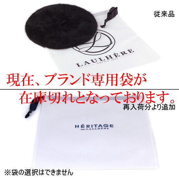 ec08b4ba ELEHELM HAT STORE: Beret Cap Laurel LAULHERE ladies beret Hat ...