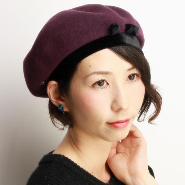 Beret Laurel beret Cap LAULHERE women s Laurel beret Hat Laurel Basque Vera  velour women s small fashionable Paris Ribbon cute women s hat Womens Hat  Purple ... aee25565d07