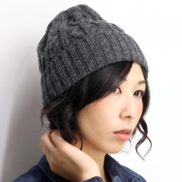 Knit hat men s autumn winter Munsingwear British wool knit Cap ladies  Munsingwear Hat knit winter ... 3a49bd9ec8d6