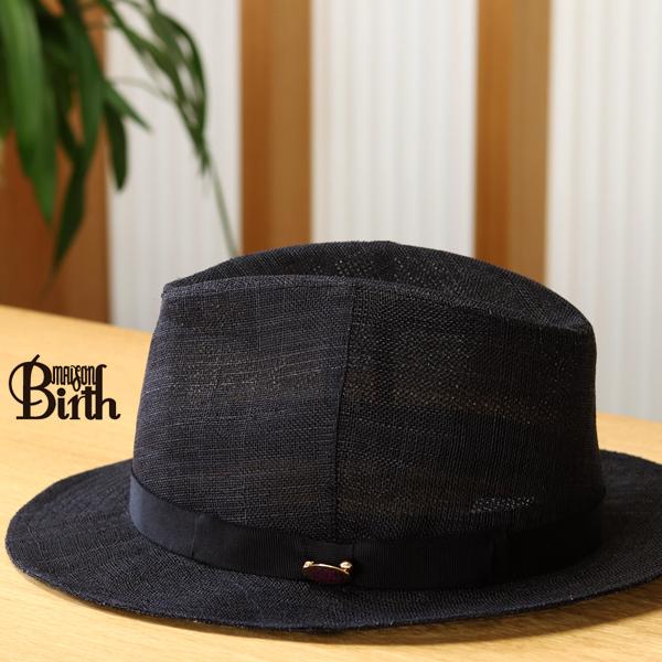 fa0581cc63639 MAISON Birth straw hat size adjustment possible adjustable size men  coordinates summer accessory fashion / black ...