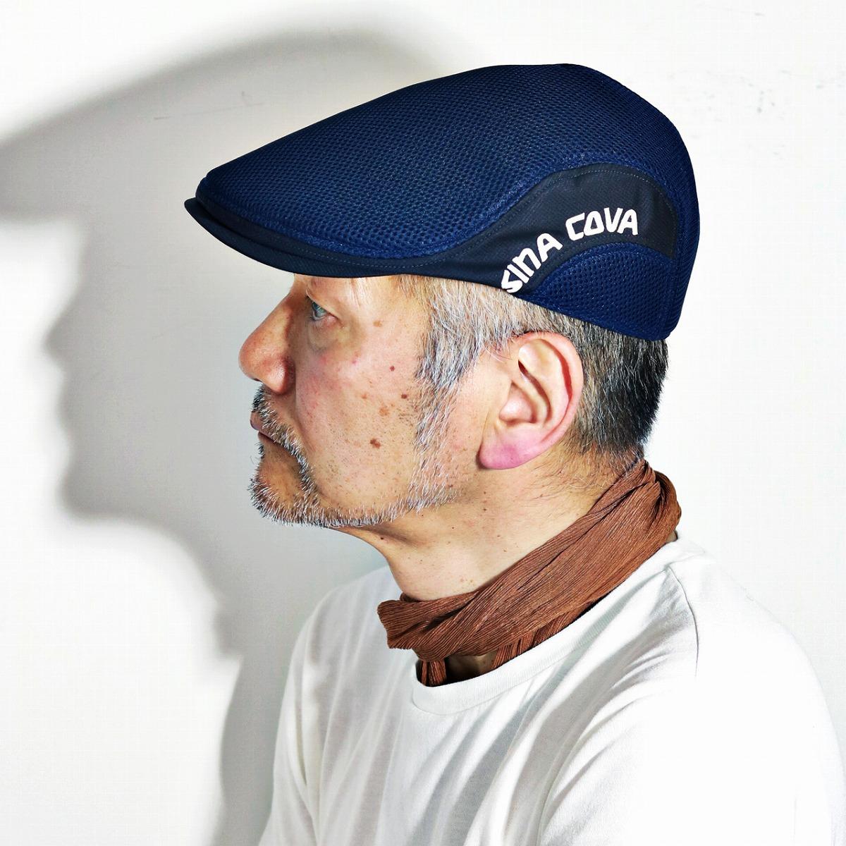 暑がりさんへ 水に濡らして使うこれまでにないハンチングが登場 ハンチング 水に濡らして使う メッシュ シナコバ 帽子 熱中症対策 ハンチング帽 紳士 大きいサイズ S M 最新号掲載アイテム L LL ベルオアシス ハンチング帽子 ivy 吸水 春夏 日本製 アウトドア SINACOVA コーデ 高品質 プレゼント 敬老の日 紺 ギフト スポーツ ネイビー マリン ブランド cap