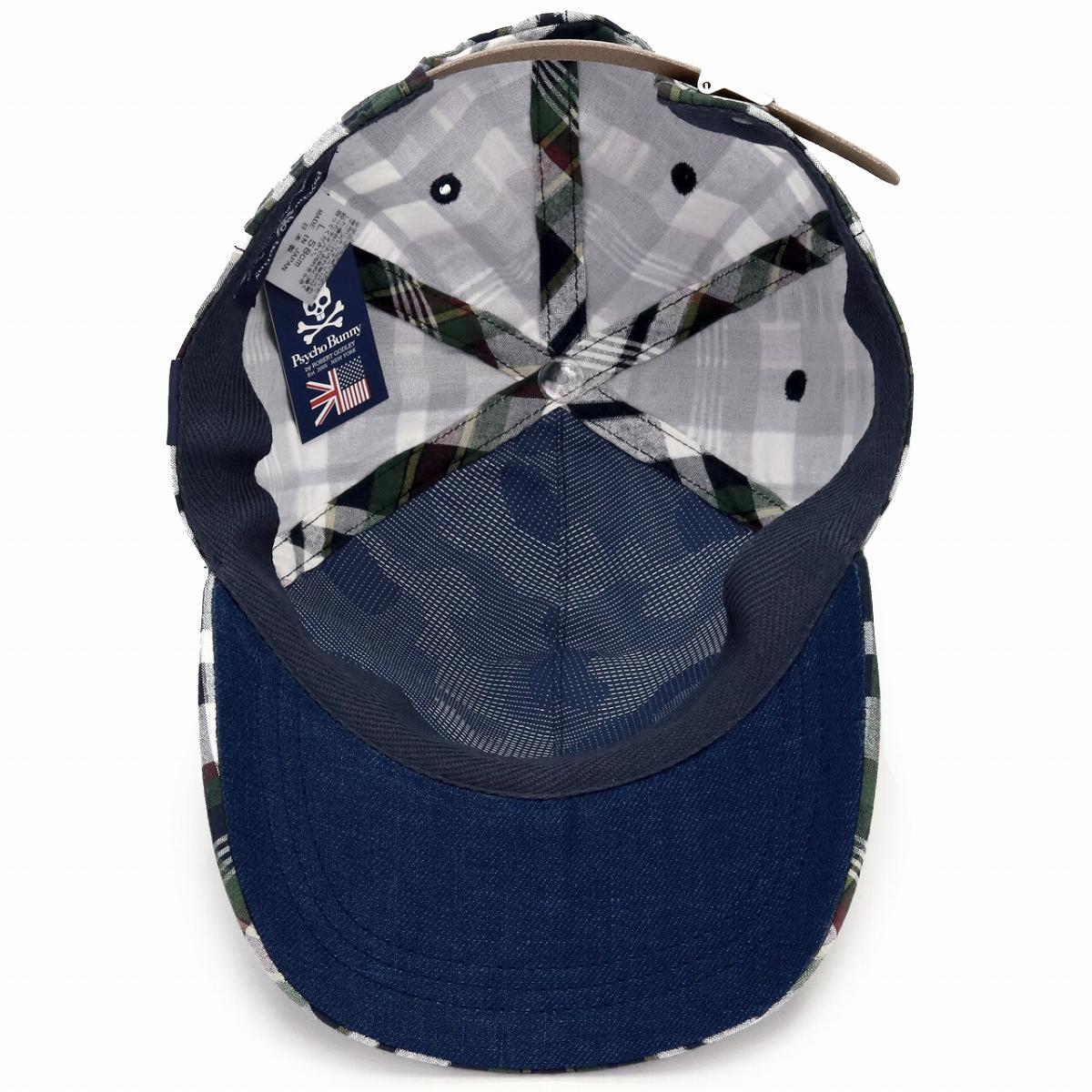 d4acac61b1e ... Bupleurum Root bunny hat checked pattern soccer cloth awning baseball  cap gentleman casual hat Lady's rabbit ...