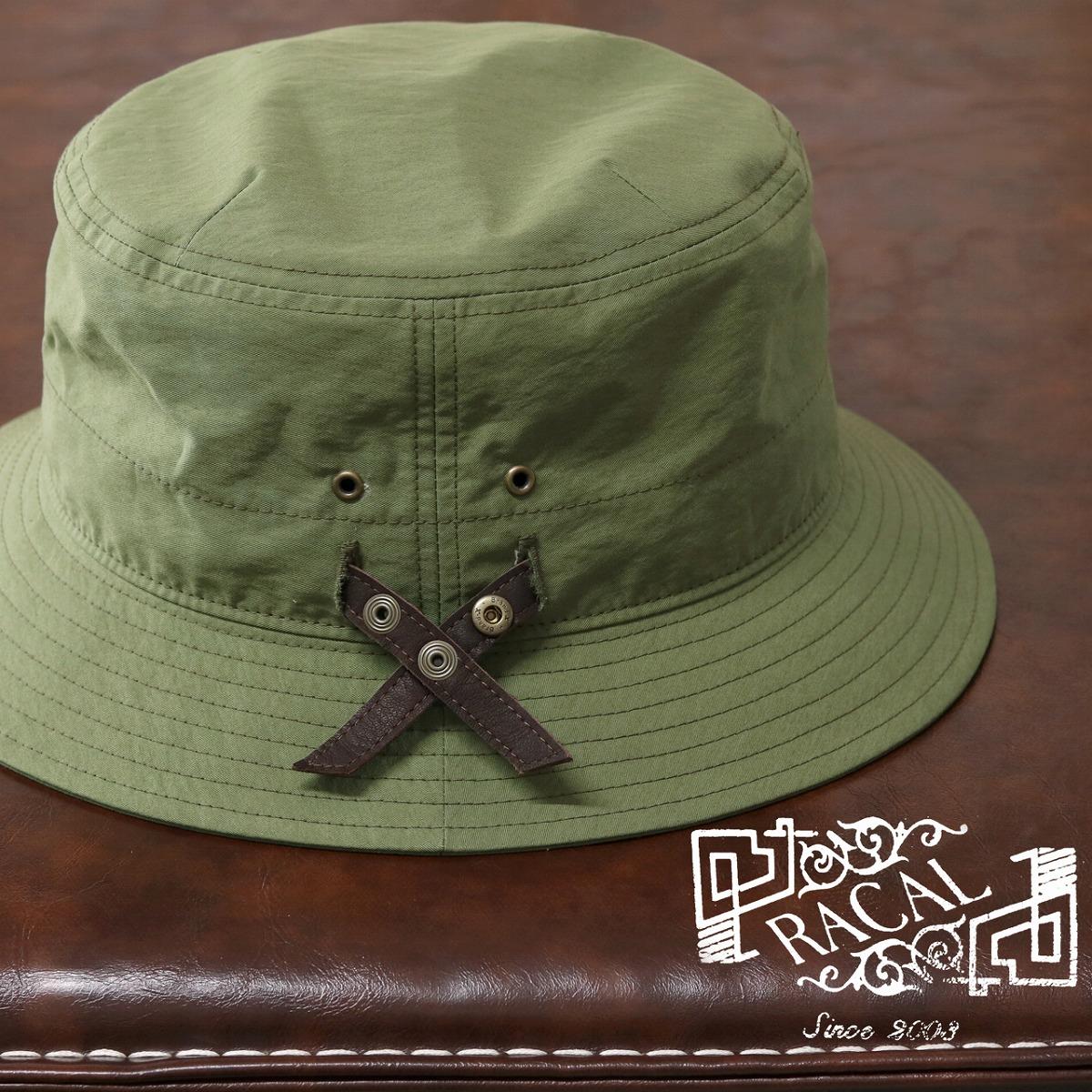 RACAL men safari hat M L leather belt plain fabric simple big size military  men coordinates earth ... 2b07d2adb3c