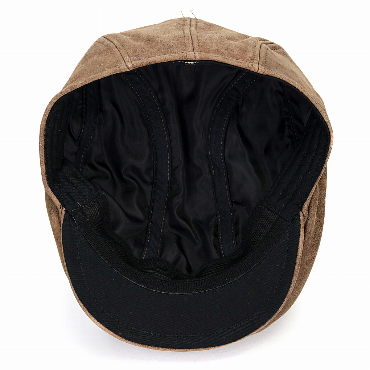 ELEHELM HAT STORE  It is a leather hunting cap for 60 generations ... 226a398fda4d