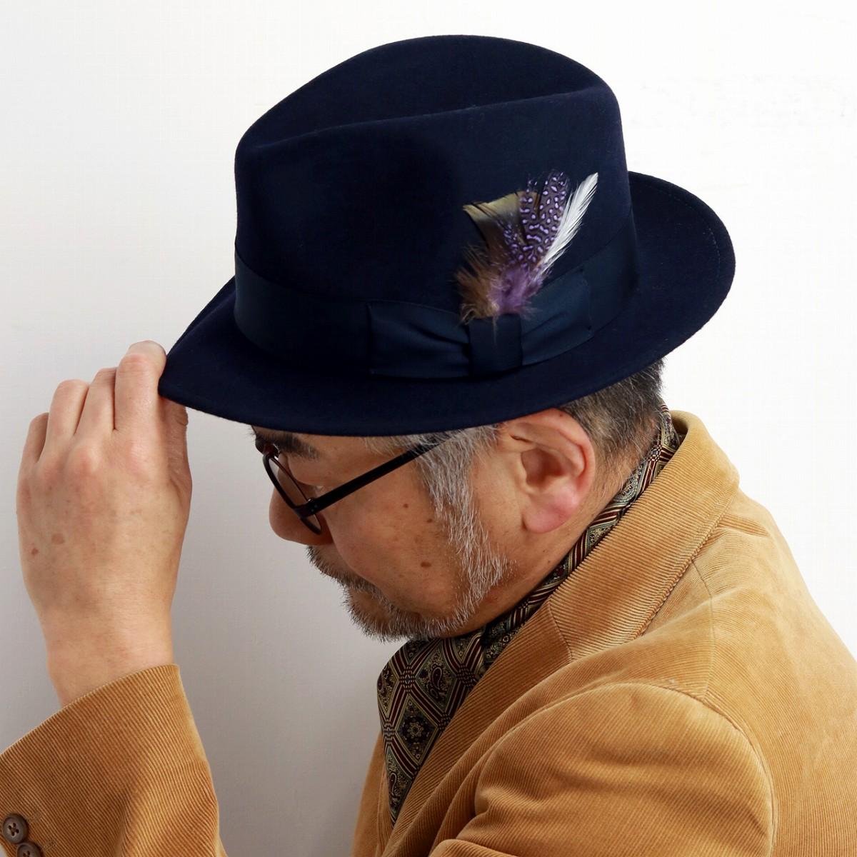 フェルトハット メンズ stetson 帽子 ステットソン ハット ウール 毛100% クラッシャブル ソフトハット 羽根付き フェルト帽 紳士 大きいサイズ 57cm 59cm 61cm / 紺 ネイビー [ fedora ] stetson 帽子通販 男性 帽子 クリスマス ギフト プレゼント