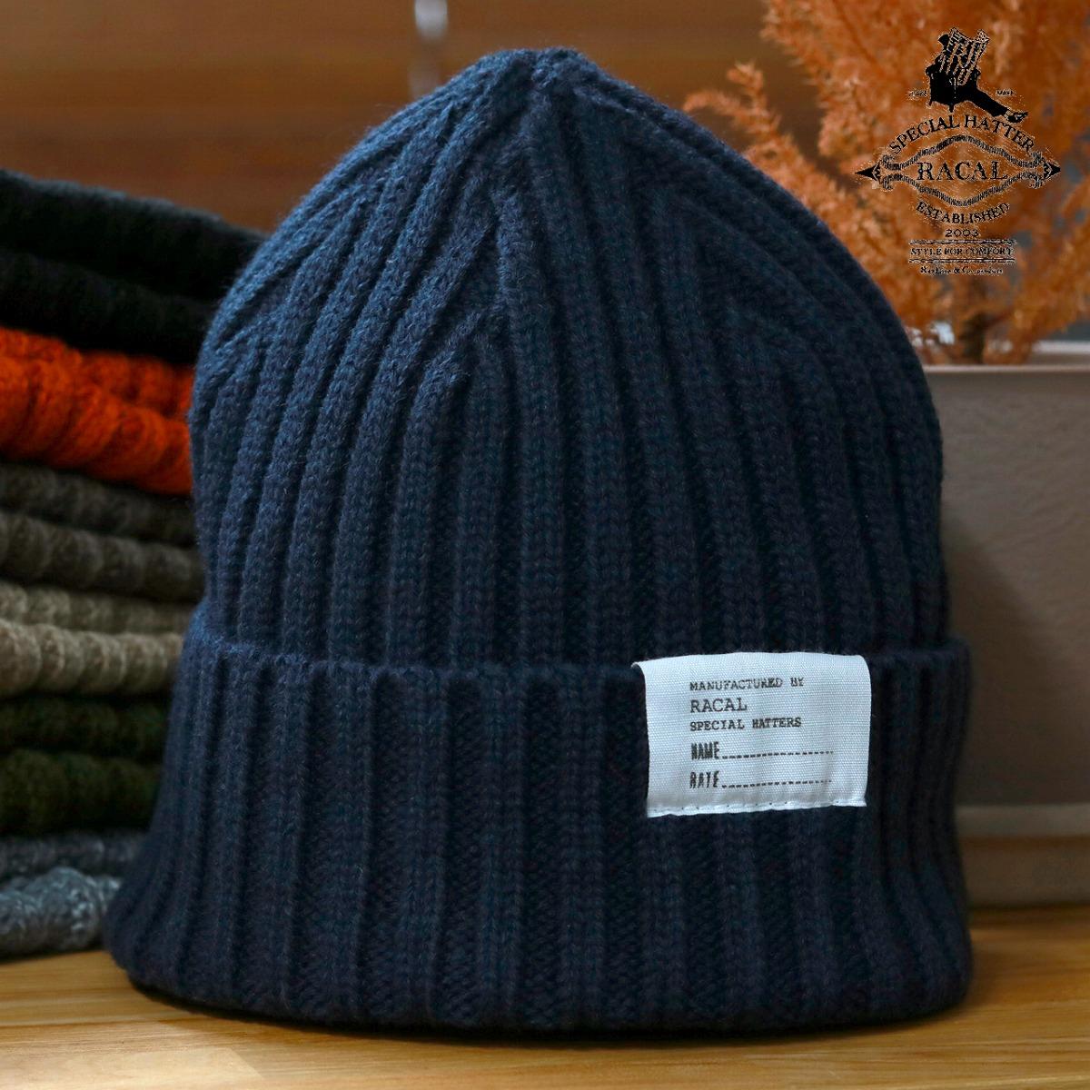 ab472705827c0 ... レディースフリーサイズニットワッチシンプル plain fabric racal beanie tag made in ラカルニット hat  men rib knit constant seller wool watch cap knit hat ...