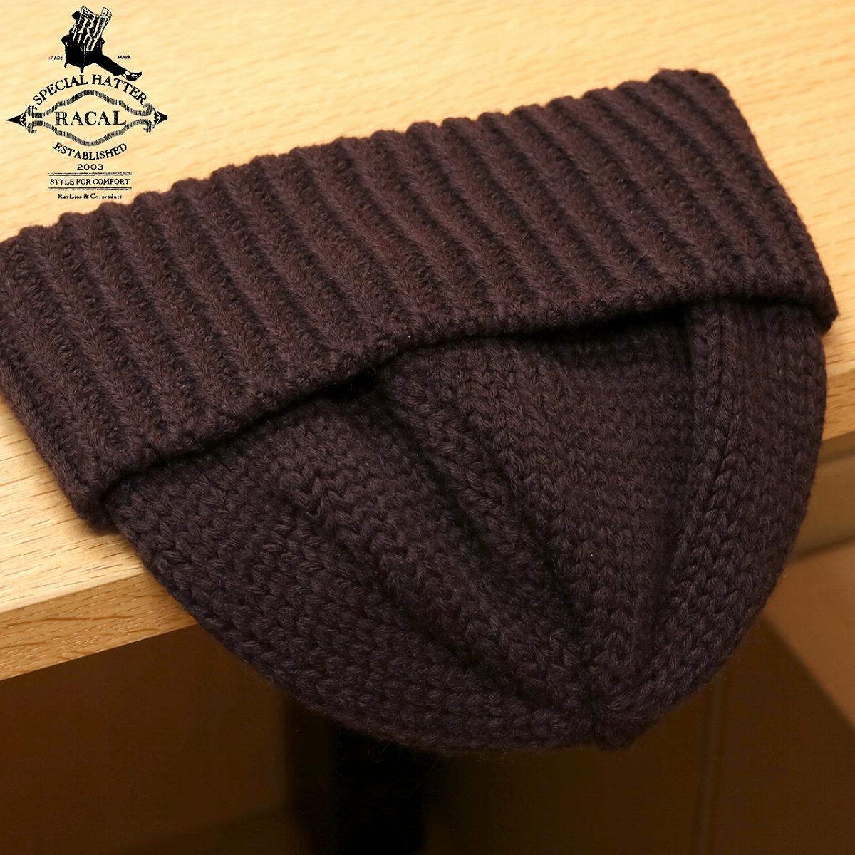d94e4e636b572 Plain adjustable size men brand Shin pull coordinates   tea brown  beanie  cap  Christmas gift present made in hat knit men ラカルニット hat racal ニット ...