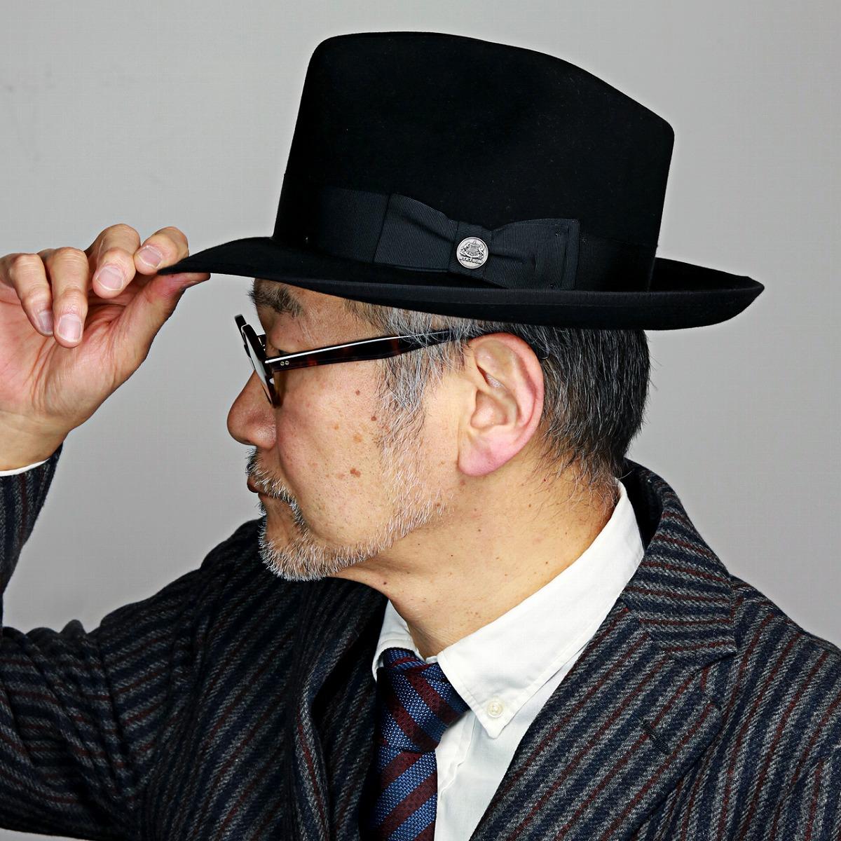 6e006eb482de ... Ver.2 beaver rabbit Stetson felt hat vintage high quality stetson hat  we pet piping ...