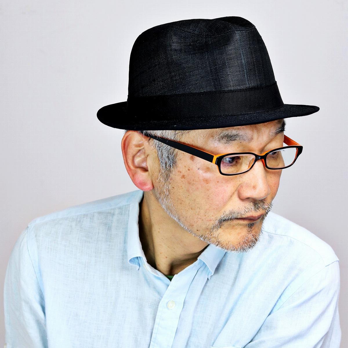 マツイ ハット 中折れ 麻100% 日本製 MATSUI 帽子 メンズ 春夏 中折れハット シナマイ リネン 中折れ帽 紳士 中折れ帽子 りぼん 涼しい M L LL 3L 大きいサイズ サイズ調整 シンプル 無地 / 黒 ブラック [ fedora ] プレゼント ギフト 帽子