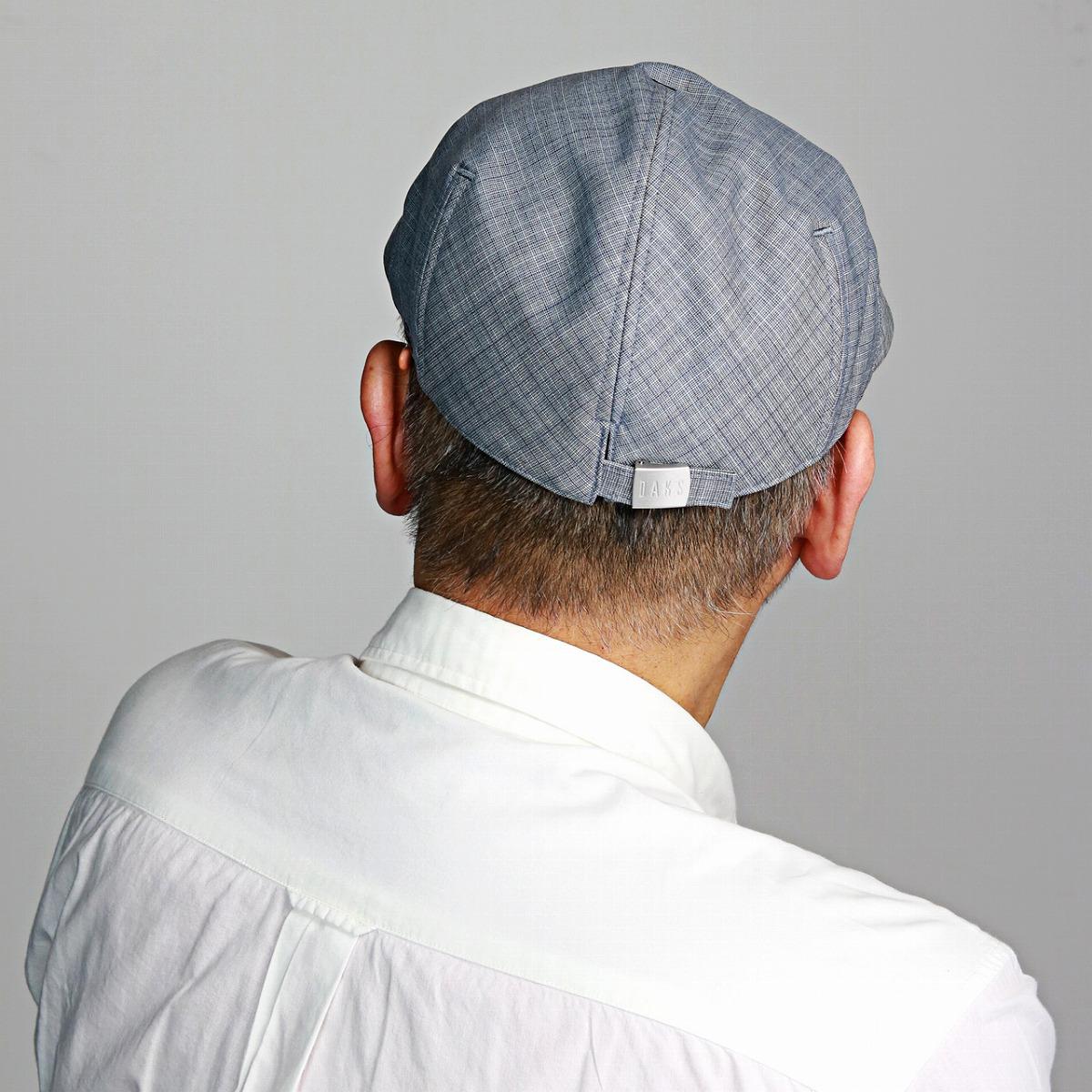 dbcf3d8172d It is a gift present in the size S M L LL hunting cap hat unisex Monaco  hunting cap U.K. brand   gray  ivy cap  Father s Day when Shin pull plain  fabric ...