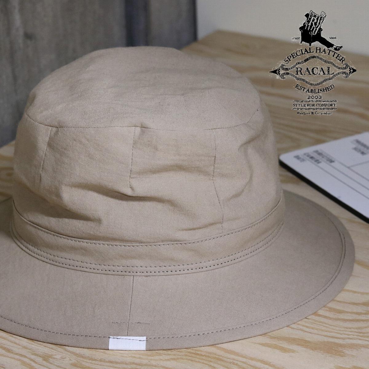 It Is A Gift Present On Shin Pull Sakha Re Hat Beige Bucket Man Birthday Made In Racal Column HAT Cloth Hemp Cotton