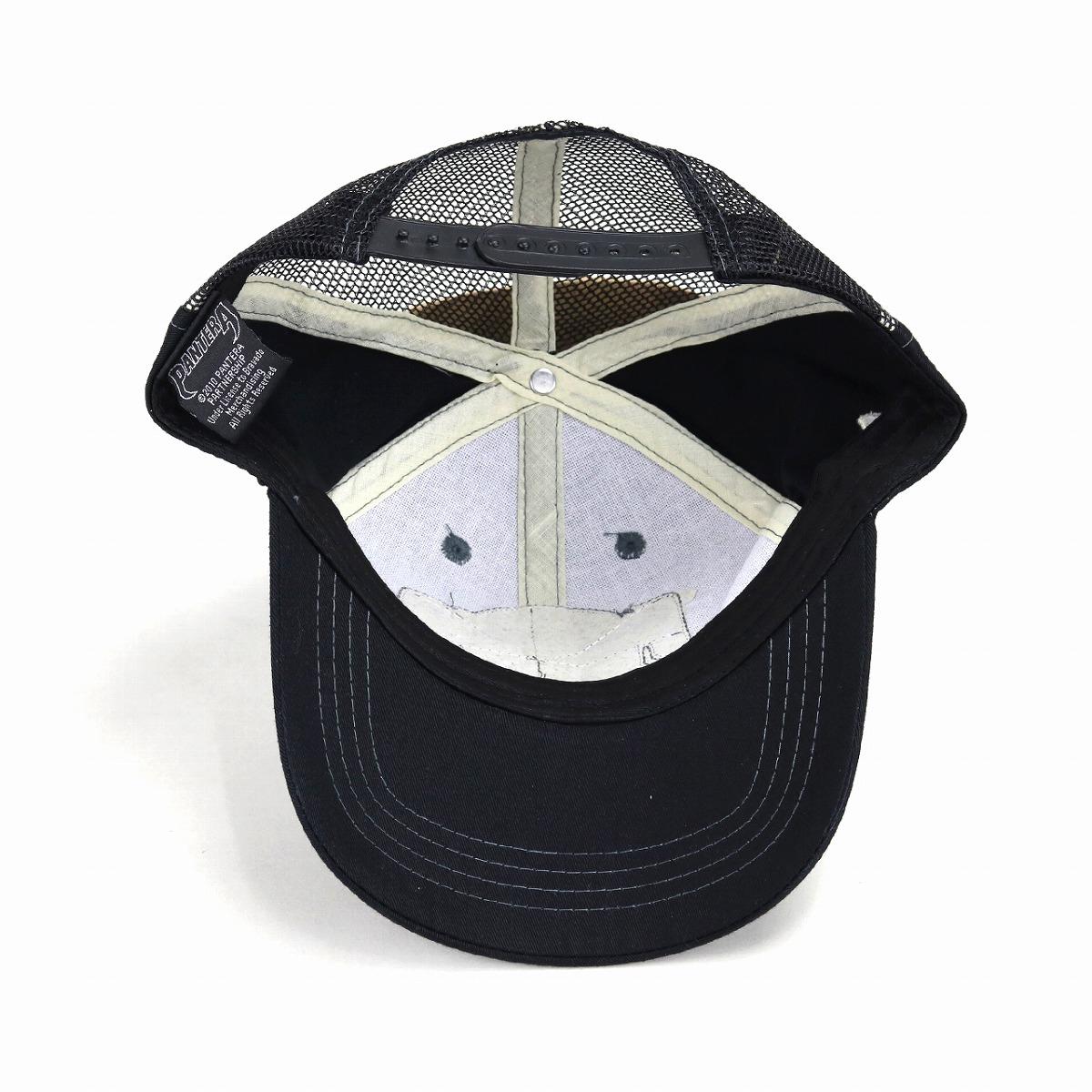 b86e75cc05f ... It is a present in pantera hat cap heavy metal band size adjustable  bread terra cap ...