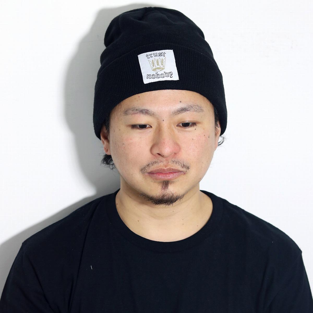54090121e42 ELEHELM HAT STORE  I present it in knit hat cool hat toe pack ...