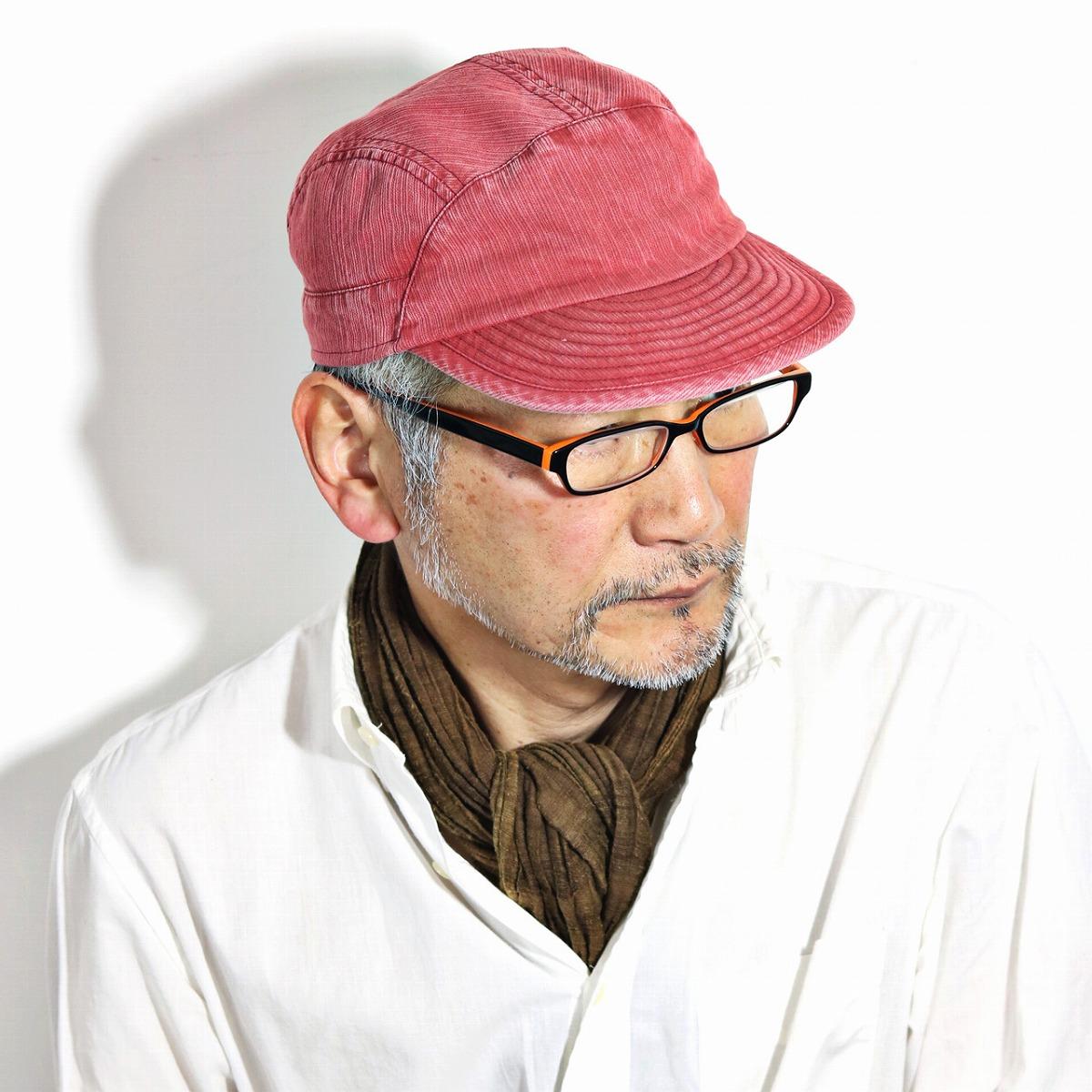 マイザー ポケッタブル ジェットキャップ UVプロテクト80 MAYSER Maik 綿100% キャップ メンズ レディース インポート 帽子 日よけ ウォッシャブル 手洗い可能 赤 レッド [ jet cap ] 父の日 ギフト プレゼント