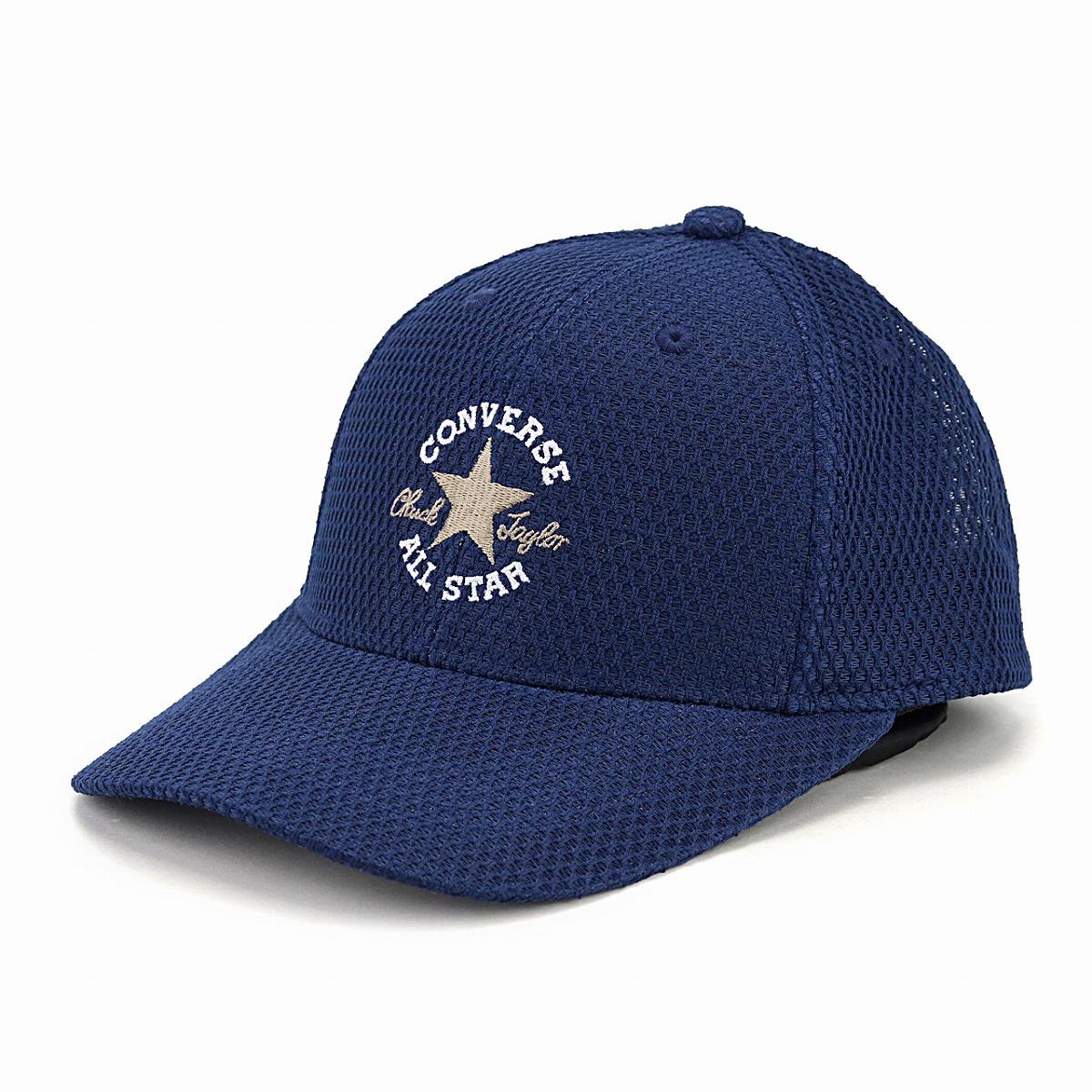 c05b205d9f024c ELEHELM HAT STORE: CONVERSE ALL STAR logo cap big size mesh cap sports cool  Converse all-stars moisture absorption fast-dry adjustable size hat size ...